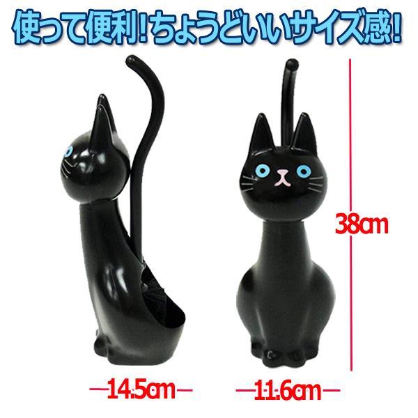 ねこのトイレブラシ「クロ」(MEI-ME02 ペット キャット ネコ 猫 お座り しっぽ ブラシ ブラシケース 可愛い お掃除 クロネコ)|premium-pony|02