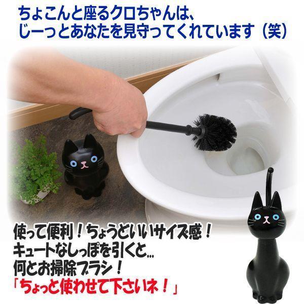 ねこのトイレブラシ「クロ」(MEI-ME02 ペット キャット ネコ 猫 お座り しっぽ ブラシ ブラシケース 可愛い お掃除 クロネコ)|premium-pony|03