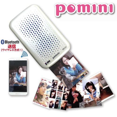 スマホフォトプリンター「ポミニ」(プリント/写真/インクトナー不要/思い出/レジャー/お出かけ/プリクラ感覚)|premium-pony
