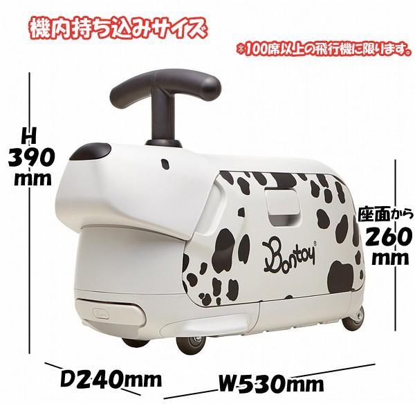 乗用玩具「ボントイ・トラベラー」(Bontoy ワンちゃんデザイン キャリーバッグ 子供 乗り物 おもちゃ箱 収納ケース トロリーバッグ) premium-pony 11