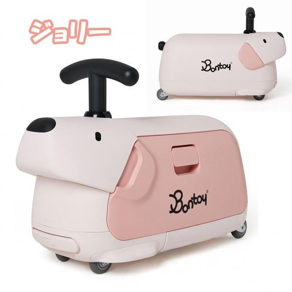 乗用玩具「ボントイ・トラベラー」(Bontoy ワンちゃんデザイン キャリーバッグ 子供 乗り物 おもちゃ箱 収納ケース トロリーバッグ) premium-pony 15