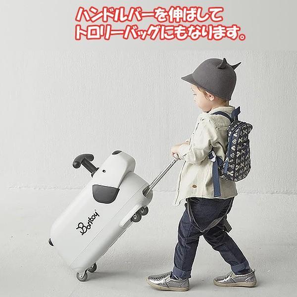 乗用玩具「ボントイ・トラベラー」(Bontoy ワンちゃんデザイン キャリーバッグ 子供 乗り物 おもちゃ箱 収納ケース トロリーバッグ) premium-pony 05