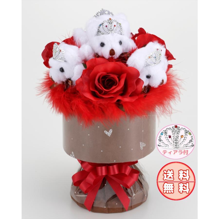 誕生日 結婚式 発表会 記念日 卒業 入学 母の日 クリスマス サプライズ プレゼント くま束 国内製作 送料無料 エレガントローズ くま5匹 |presentbear