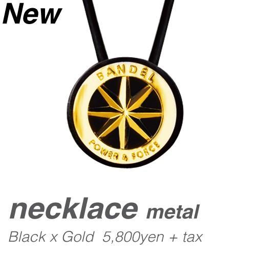 バンデル BANDEL メタルネックレス ネックレス スポーツネックレス ブラック/ゴールド 全国送料無料