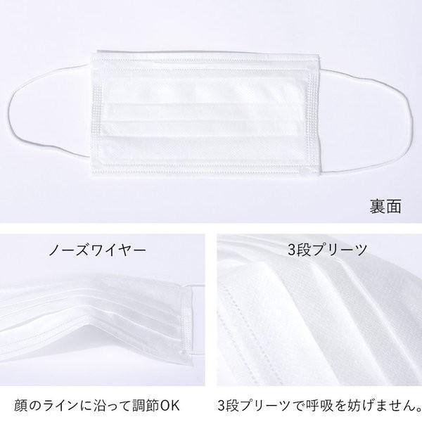 在庫限定 マスク 300枚 在庫あり 50枚入り x6 使い捨て 即納 白 PM2.5対応 三層構造 不織布 ふつうサイズ ウイルス 風邪 花粉 飛沫感染 予防 男女兼用 国内発送|prettygirls|10