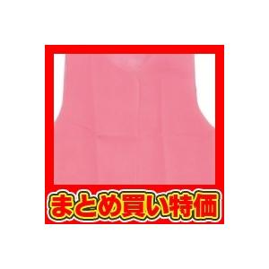 衣装ベース J ベスト 桃 ※セット販売(200点入)