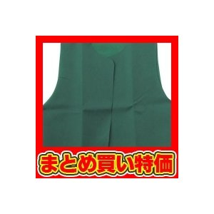 衣装ベース S ベスト 緑 ※セット販売(200点入)