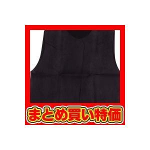 衣装ベース S ベスト 黒 ※セット販売(200点入)