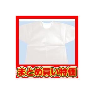 衣装ベース S シャツ 白 ※セット販売(200点入)