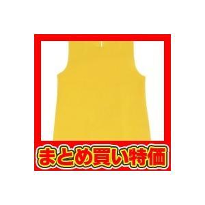 衣装ベース S ワンピース 黄 ※セット販売(120点入)