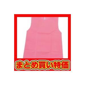 衣装ベース S ワンピース 桃 ※セット販売(120点入)