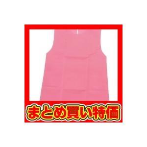 衣装ベース C ワンピース 桃 ※セット販売(200点入)