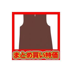衣装ベース C ワンピース 茶 ※セット販売(200点入)