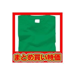 カラーTシャツ J 025 グリーン (サイズ150) ※セット販売(100点入)