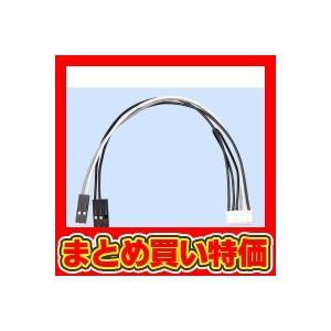ブルートゥースRBT-001接続コード(4芯15cm) ※セット販売(200点入)