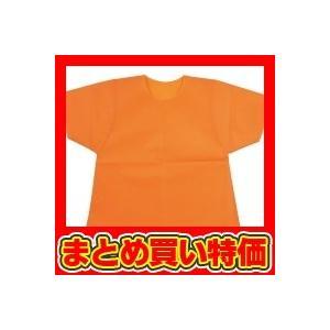 衣装ベース C シャツ オレンジ ※セット販売(200点入)