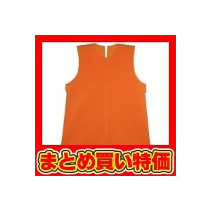 衣装ベース J ワンピース オレンジ ※セット販売(200点入)