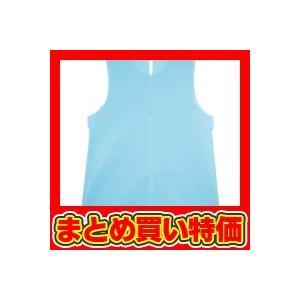 衣装ベース S ワンピース 水 ※セット販売(200点入)
