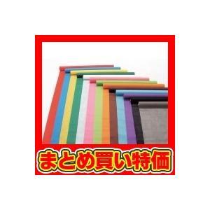 カラー不織布ロール 緑 2m切売 ※セット販売(100点入)