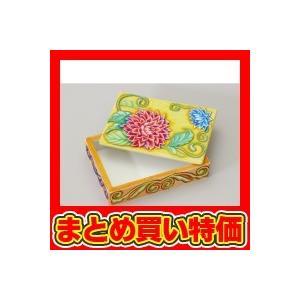白彫板ハガキ箱 ※未完成品(商品画像は作品例となります。) ※セット販売(80点入)