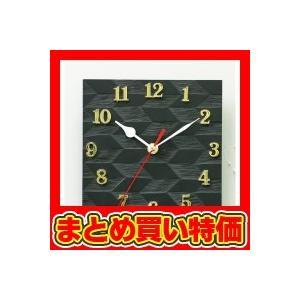 黒彫板時計 ミニ クォーツ時計B付 ※未完成品(商品画像は作品例となります。) ※セット販売(56点入)