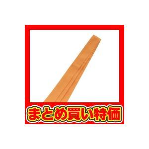 ロングはちまき オレンジ ※セット販売(400点入)