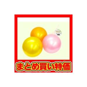 ビューティーボール ※色指定不可 ※セット販売(144点入)