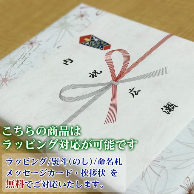 匠菴謹製 ミニたんす御進物「オリーブ de どら焼き」Premium ODKF-EJ5|prettyw|03