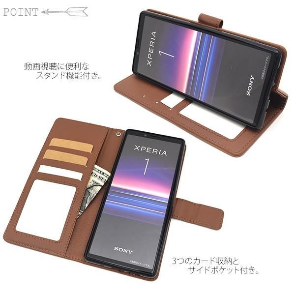 スマホケース 手帳型 Xperia 1 SO-03L/SOV40/802SO用ラティスデザインケースポーチ prettyw 03