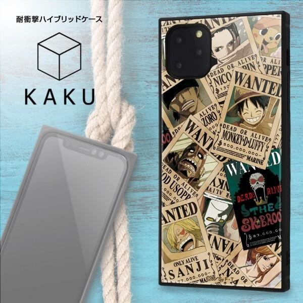iPhone 11 Pro Max /ワンピース/耐衝撃ハイブリッドケース KAKU /海賊旗マーク prettyw 08
