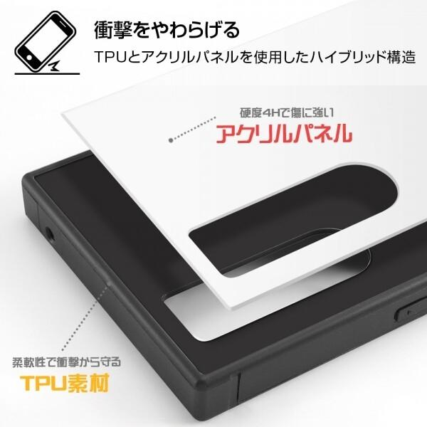 Xperia 5 /ワンピース/耐衝撃ハイブリッドケース KAKU/海賊旗マーク|prettyw|03