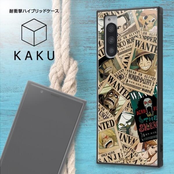 Xperia 5 /ワンピース/耐衝撃ハイブリッドケース KAKU/海賊旗マーク|prettyw|08