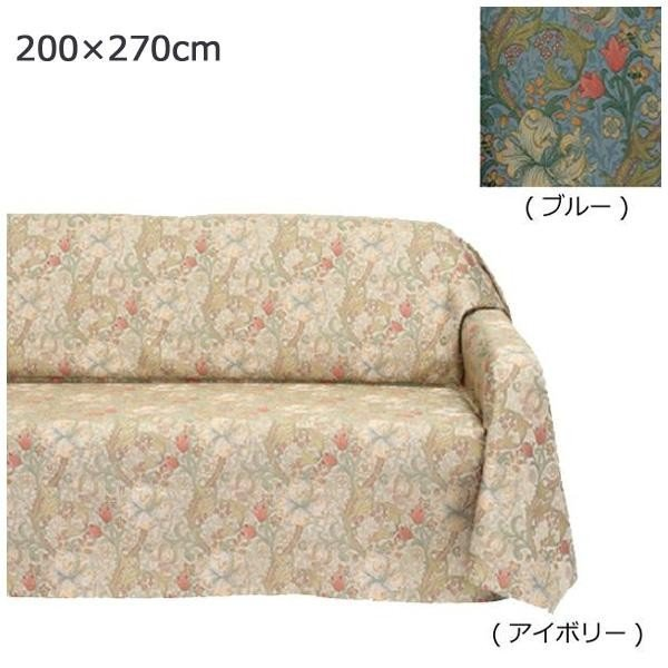 川島織物セルコン Morris Design Studio ゴールデンリリーマイナー マルチカバー 200×270cm HV1712 I・アイボリー
