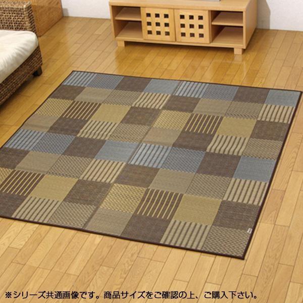 純国産 い草花ござカーペット ラグ 『DX京刺子』 ブラウン 江戸間4.5畳(約261×261cm) 4114304