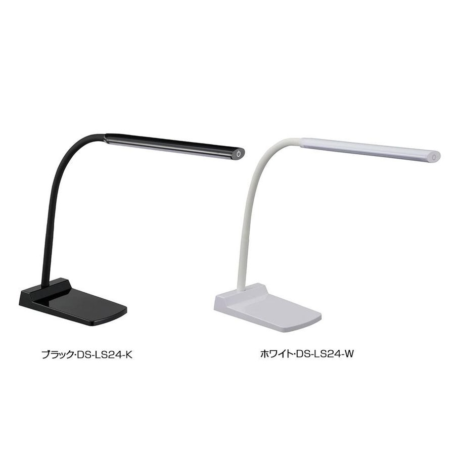 OHM LEDデスクランプ ブラック・DS-LS24-K