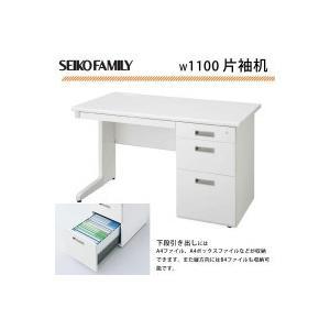 SEIKO FAMILY(生興) 日本製 LCSシリーズ(ホワイトタイプ) W1100 片袖机 LCS-117WW SEIKO FAMILY(生興) 日本製 LCSシリーズ(ホワイトタイプ) W1100 片袖机 LCS-117WW SEIKO FAMILY(生興) 日本製 LCSシリーズ(ホワイトタイプ) W1100 片袖机 LCS-117WW 4cc