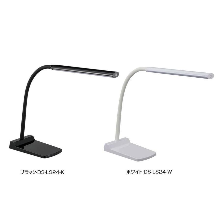 OHM OHM LEDデスクランプ ブラック・DS-LS24-K