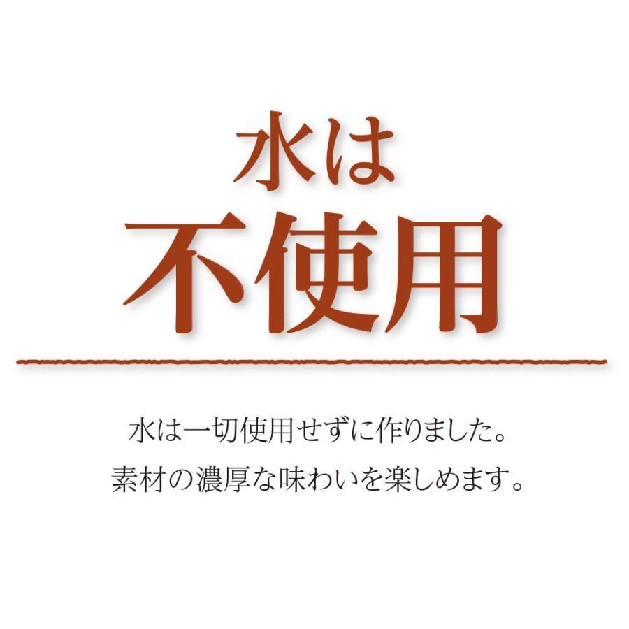 国産 生姜シロップ 215g  単品 新登場 香料・保存料無添加 高知県産しょうが・国産粗糖・蜂蜜・じゃばら使用 ジンジャーシロップ|pricept|05