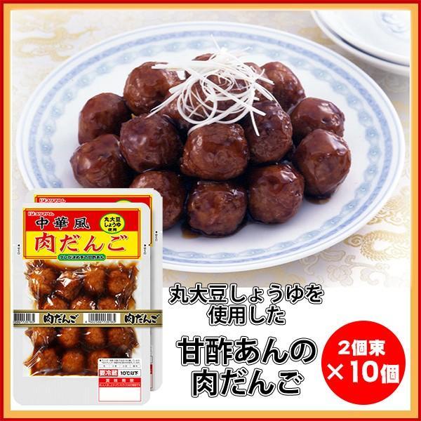 団子 甘酢 肉