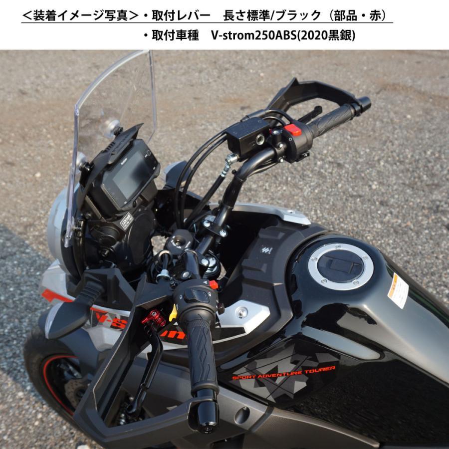 SUZUKI ブレーキレバー/クラッチレバーセット 長さ:ロング GSX250R GSR250 /S/F V-strom250 GSX-R1000|primaveramotorcycle|11