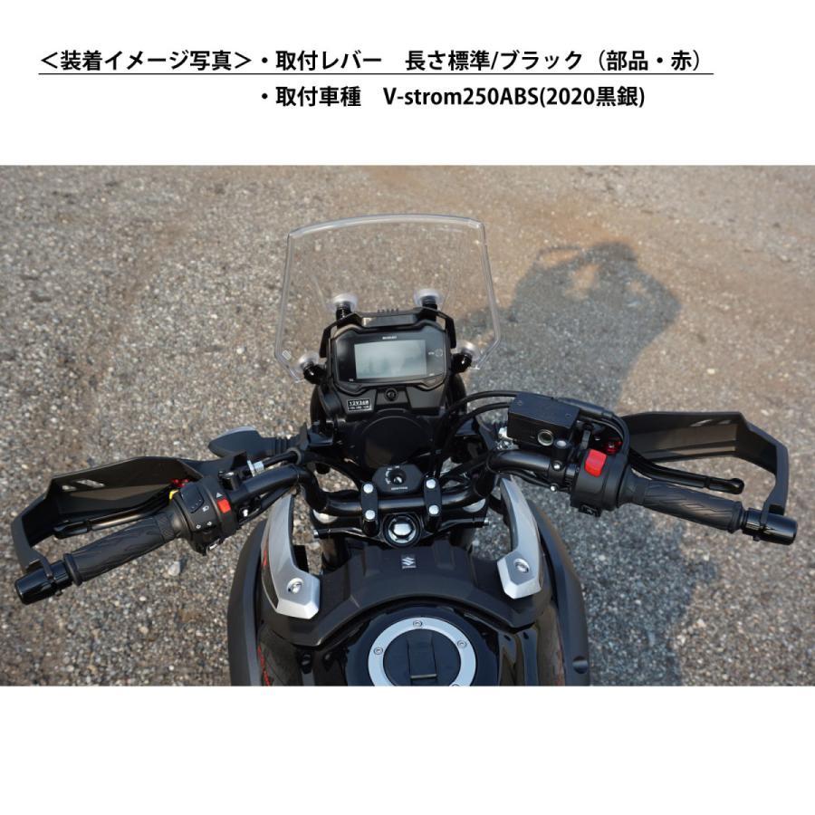 SUZUKI ブレーキレバー/クラッチレバーセット 長さ:ロング GSX250R GSR250 /S/F V-strom250 GSX-R1000|primaveramotorcycle|12