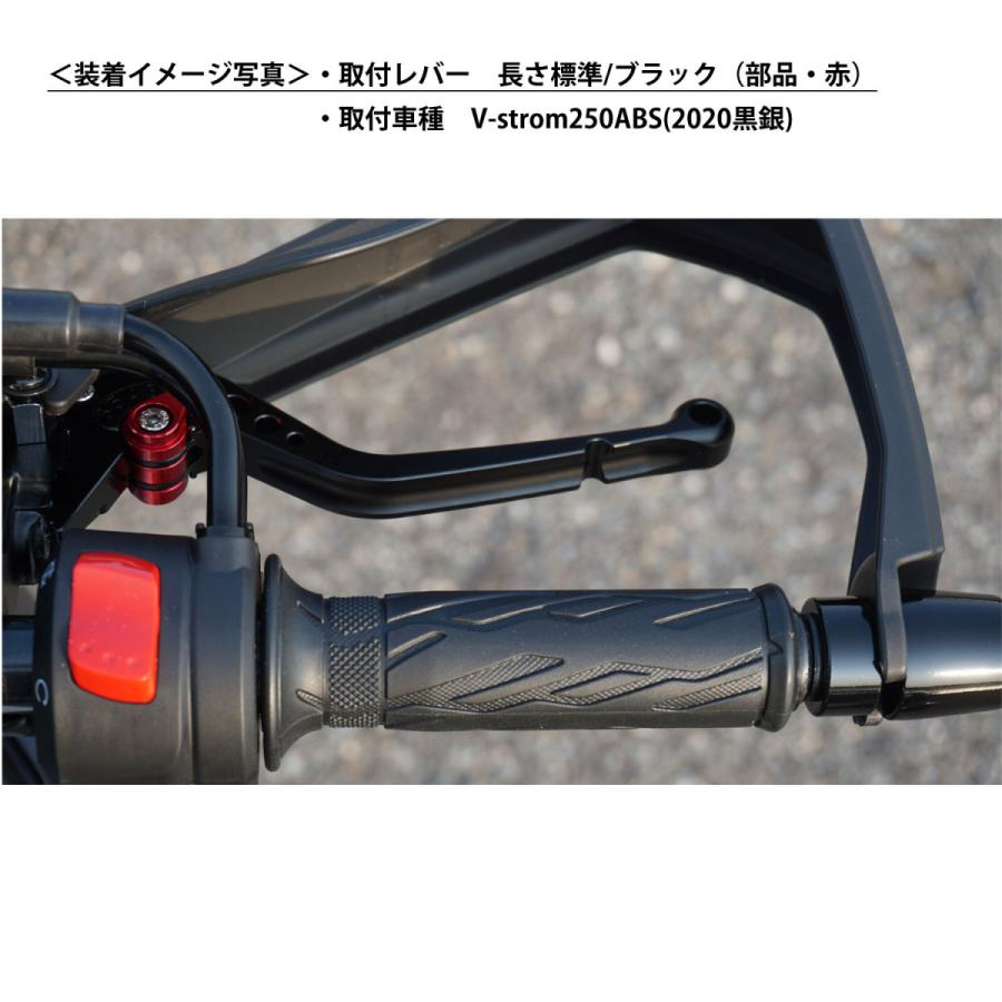 SUZUKI ブレーキレバー/クラッチレバーセット 長さ:ロング GSX250R GSR250 /S/F V-strom250 GSX-R1000|primaveramotorcycle|13