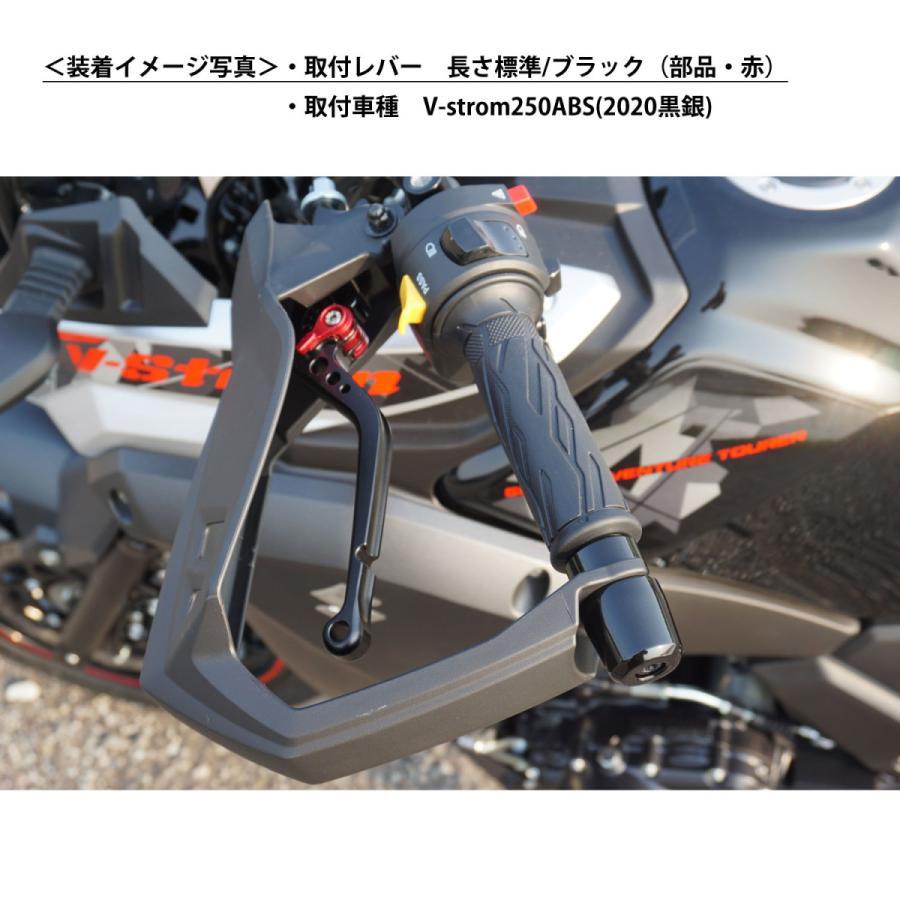 SUZUKI ブレーキレバー/クラッチレバーセット 長さ:ロング GSX250R GSR250 /S/F V-strom250 GSX-R1000|primaveramotorcycle|14
