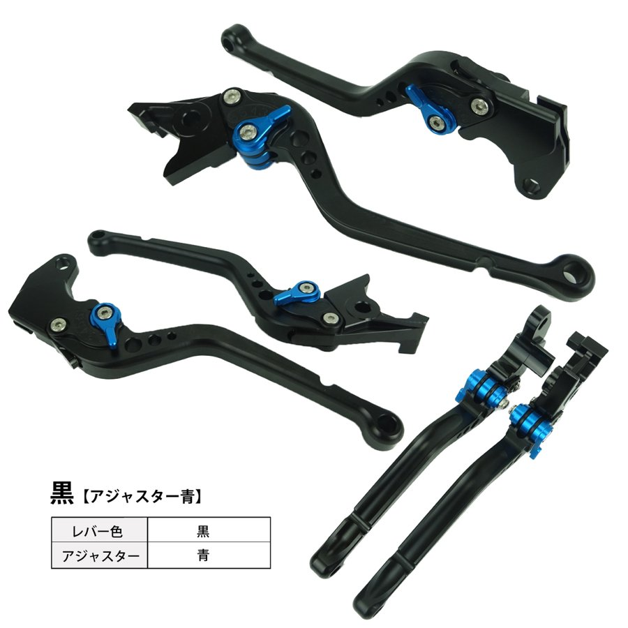 SUZUKI ブレーキレバー/クラッチレバーセット 長さ:ロング GSX250R GSR250 /S/F V-strom250 GSX-R1000|primaveramotorcycle|04