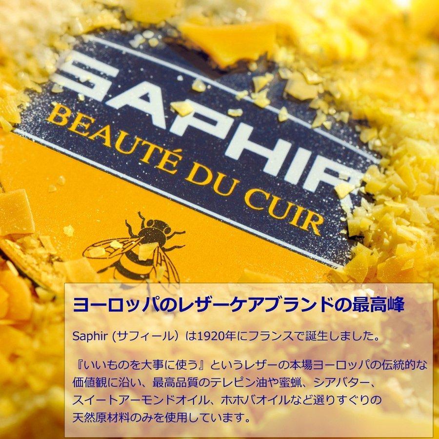 サフィール スエードブラシ 真ちゅう ナイロン スエード ブラシ SAPHIR 真鍮 起毛革用ブラシ primeavenue 04