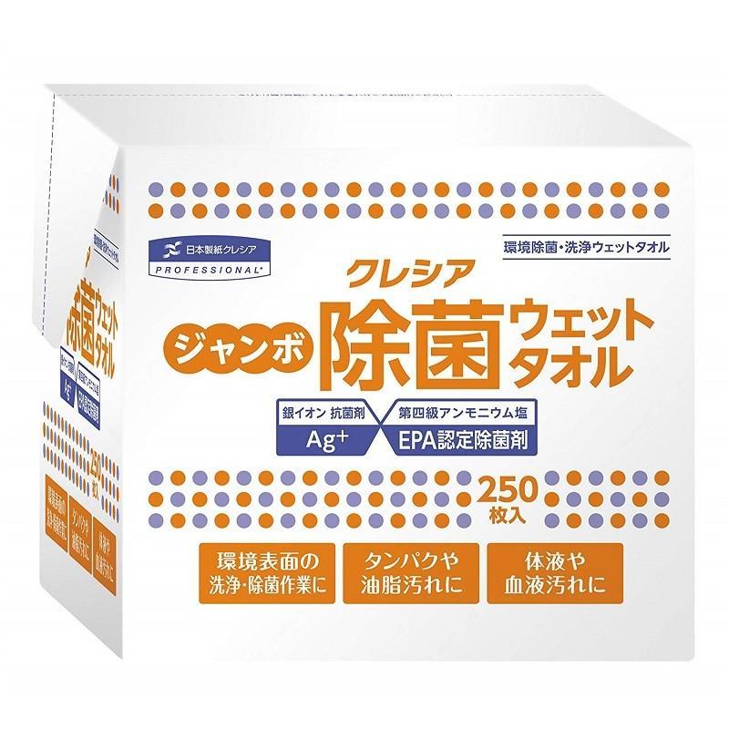 ティッシュ アンモニウム 第 ウェット 4 級 塩