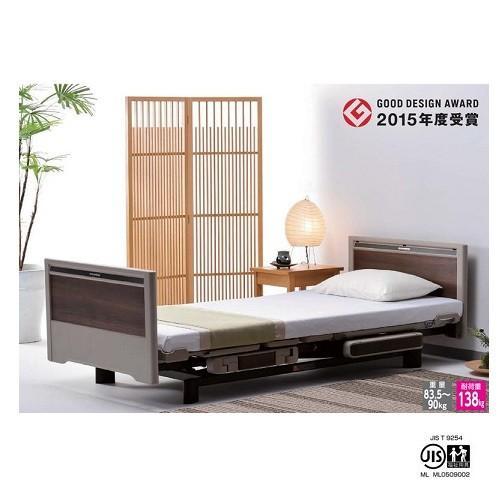 介護ベッド 介護用ベッド 電動 介護 電動介護用ベッド 和夢シリーズ 彩 3モーター 83cm幅 ロング ホネンス