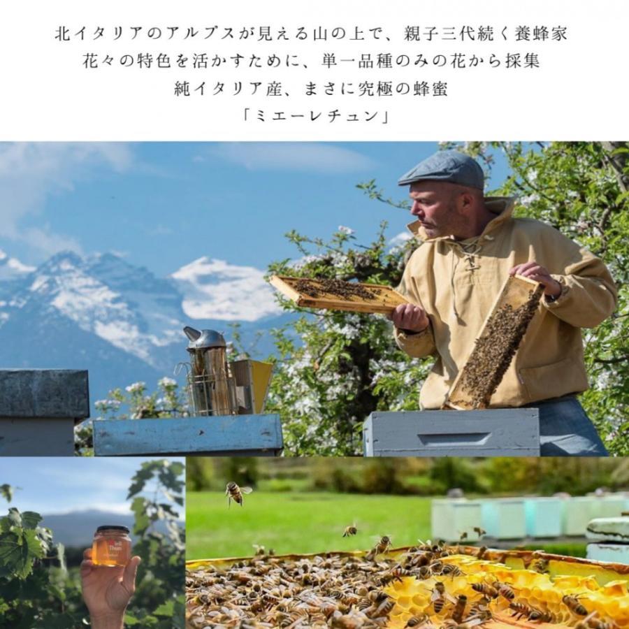 はちみつ ミェーレ チューン オレンジ ハチミツ 400g アランチョ イタリア産 Mieli Thun ミエーレチュン|primeshop-jp|02