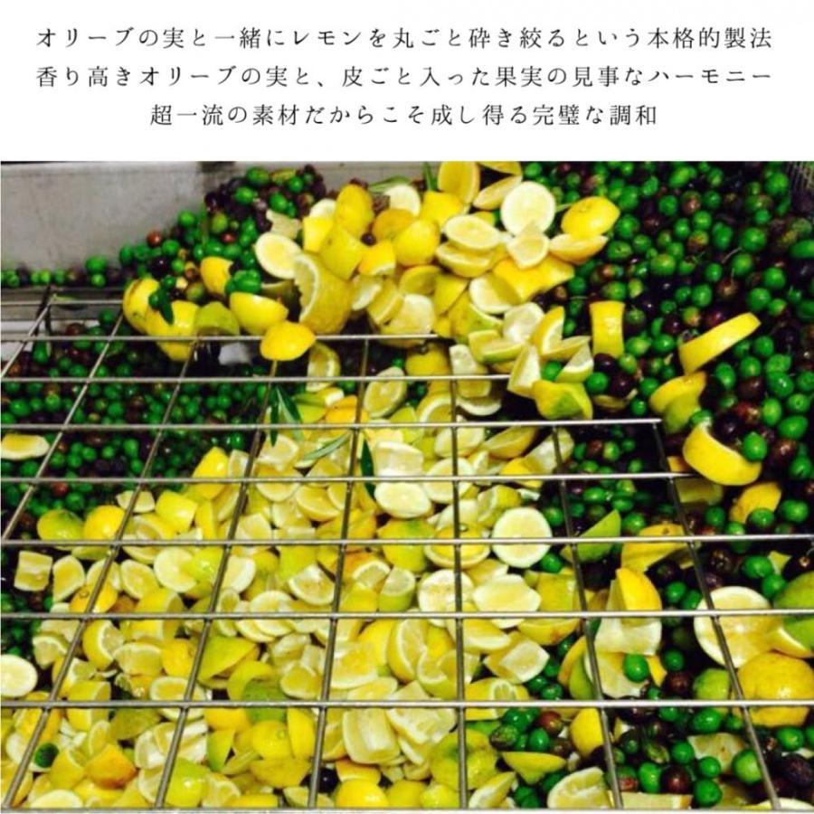 イタリア産 チェトローネ レモンオリーブオイル 250ml  エキストラバージン オリーブオイル Cetrone primeshop-jp 04