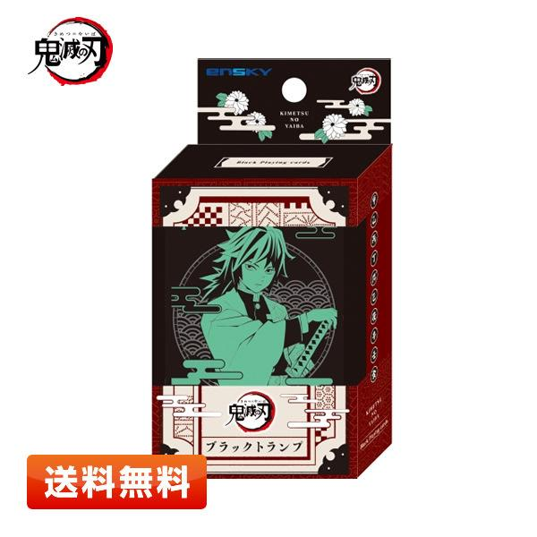 【新品】鬼滅の刃 ブラックトランプ プラスチック製 公式【送料無料】 primeworldjp